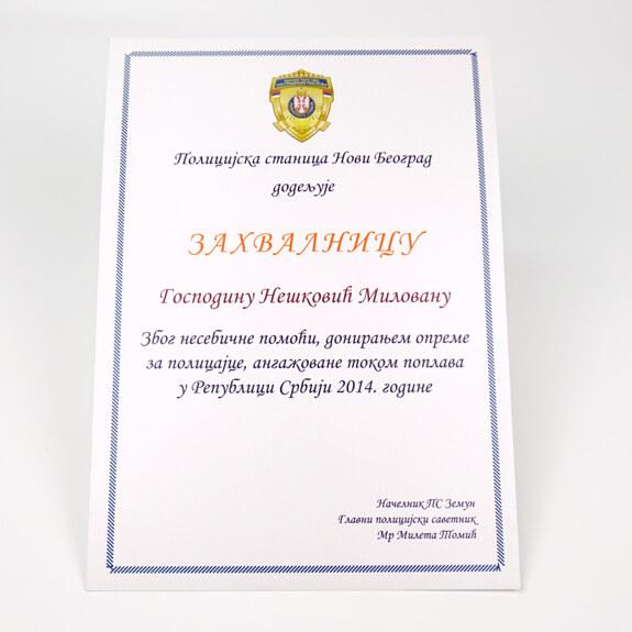 Diplome i zahvalnice - Štamparija Alta Nova