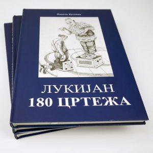 Knjige i monografije